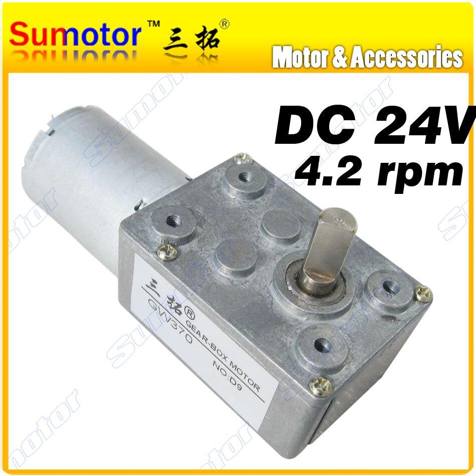 Gw370 4 2rpm Dc 24v Samll Worm Gear Reducer Motor Low Rpm