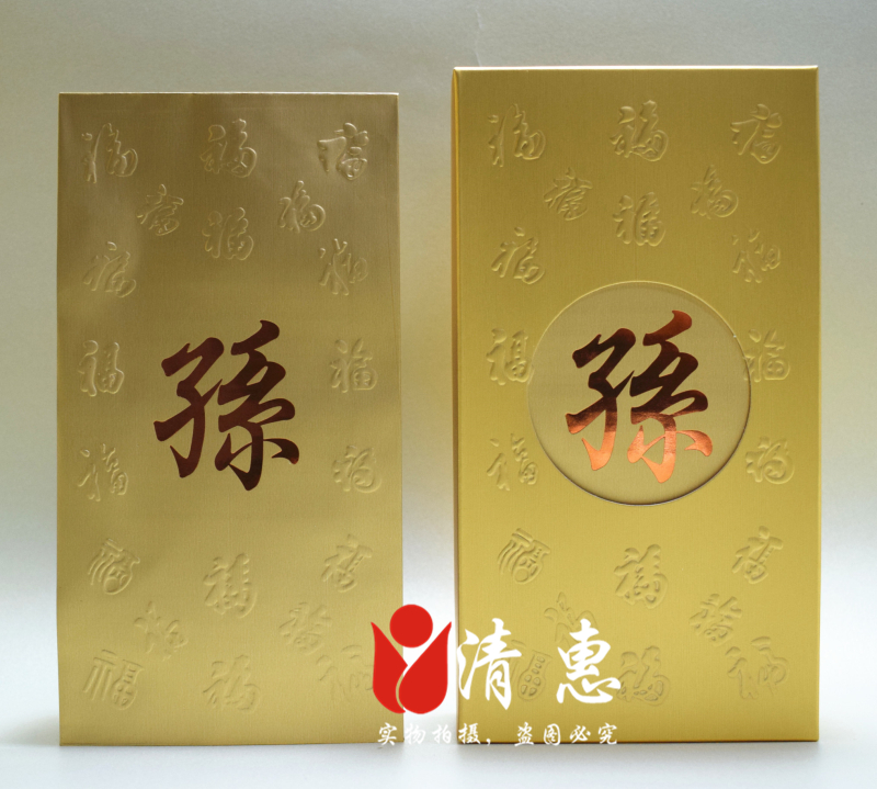 Купить с кэшбэком Free shipping 50pcs/1lot red packets customized golden envelopes Chinese family last name gold packet Chinese New Year gifts