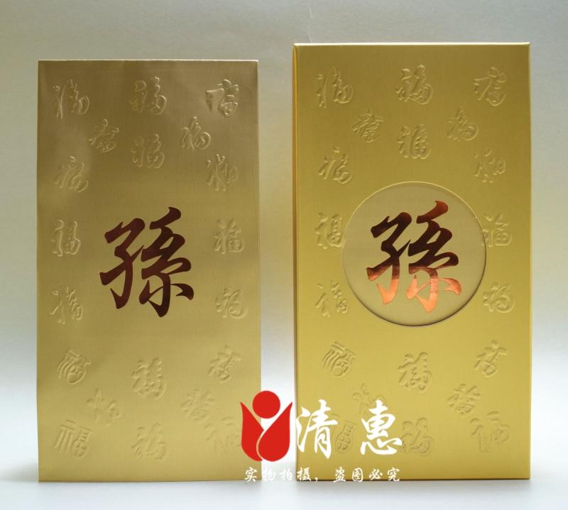 Image 5 - Free shipping 50pcs/1lot red packets customized golden envelopes Chinese family last name gold packet Chinese New Year giftsred envelopeenvelope redcustom envelope -