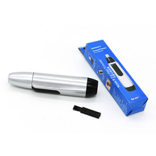 1pcs electric shaving nose and ear hair trimmer nose hair clippers eyebrow trimer for man and