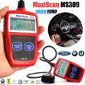 Car Fault Code Reader MaxiScan MS309 Engine Scanner Diagnostic OBD2 EOBD AUTEL Party Supplies