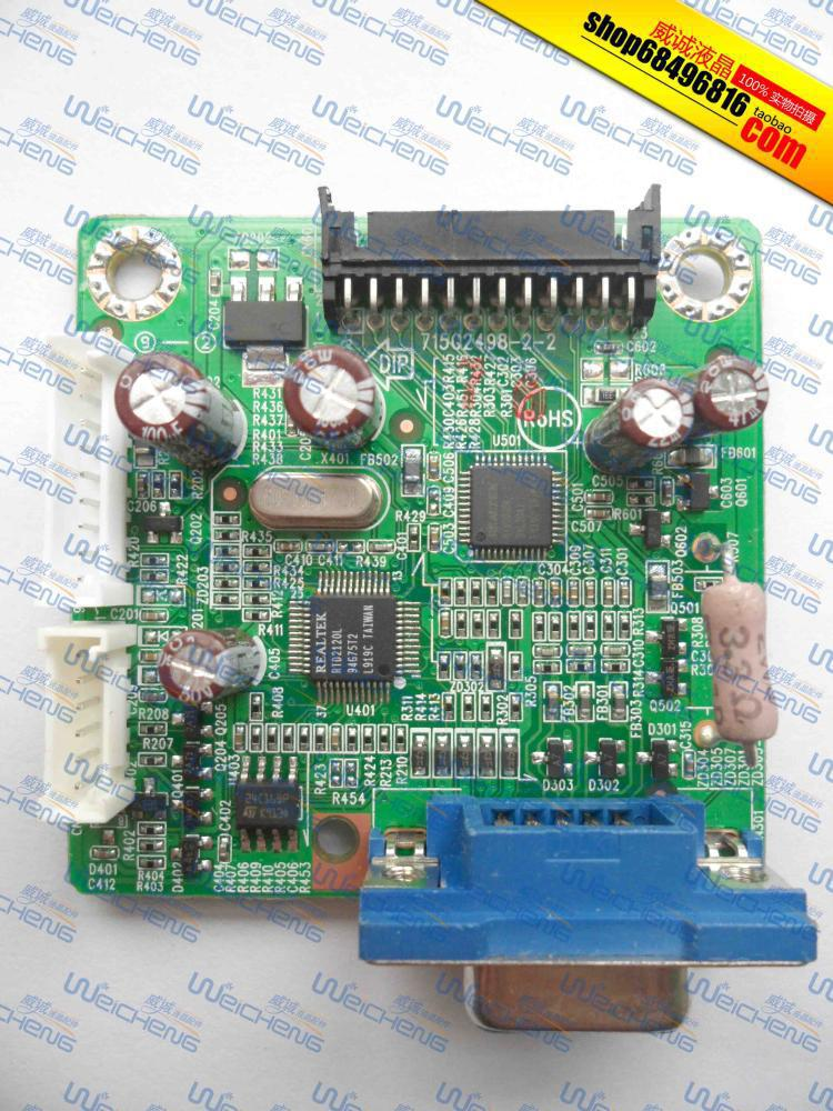 Free Shipping> TPV LCDE980 LCD-MONITOR driver board 715G2498-1 VB motherboard-Original 100% Tested Working free shipping original 100% tested working vg932 series lcd driver board 715g3737 m02 000 004l board