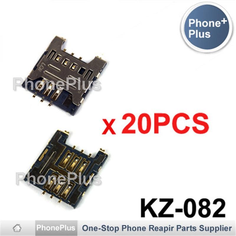 20/50/100PCS For Samsung Galaxy Nexus S i9020 i9023 i917 i919 i919U i929 SIM Card Tray Slot Holder Socket Connector Plug