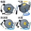 Автоматическая выдвижная катушка ПУ сумка пряжа 15 метров пневматические инструменты паровой барабан ремонт барабан водосберегающая лампа...