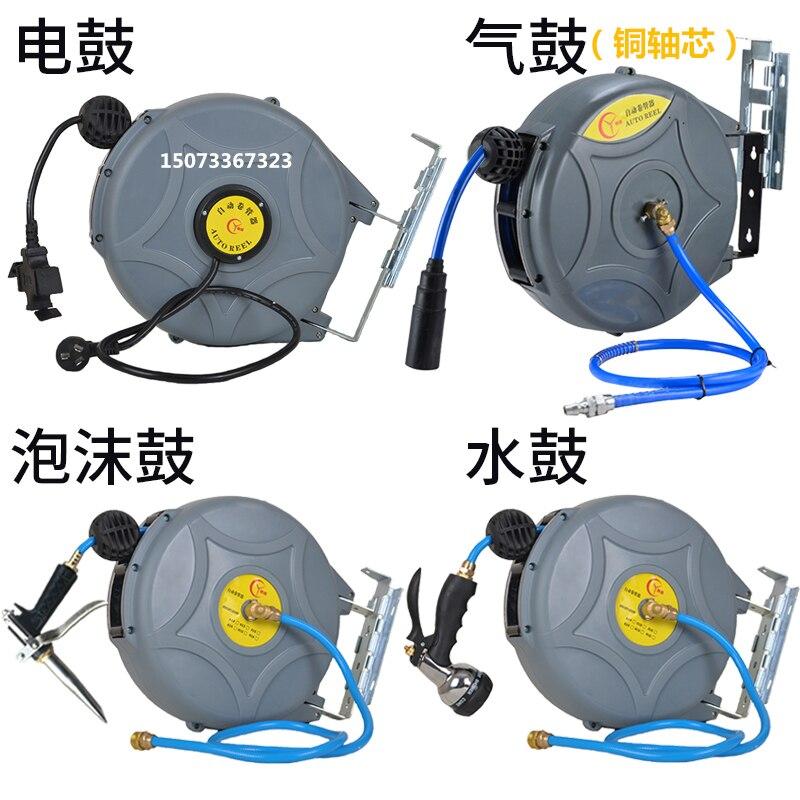 Automatic retractable reel PU bag yarn 15 meters pneumatic tools steam drum repair drum water energy saving lamp drum
