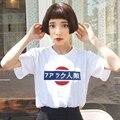 Japanese Harajuku Verano 2017 Calle Ropa Hombres y Mujeres camisetas de Manga Corta Camiseta Blanca Imprimió la Historieta Linda Pareja Tops