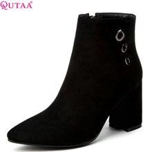 QUTAA 2020 Phụ Nữ Mắt Cá Chân Giày Đàn/Chất Da Pu Thời Trang Mùa Đông Nữ Xe Máy Lớn Size 34 43