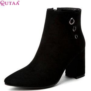 Image 1 - QUTAA 2020 Phụ Nữ Mắt Cá Chân Giày Đàn/Chất Da Pu Thời Trang Mùa Đông Nữ Xe Máy Lớn Size 34 43