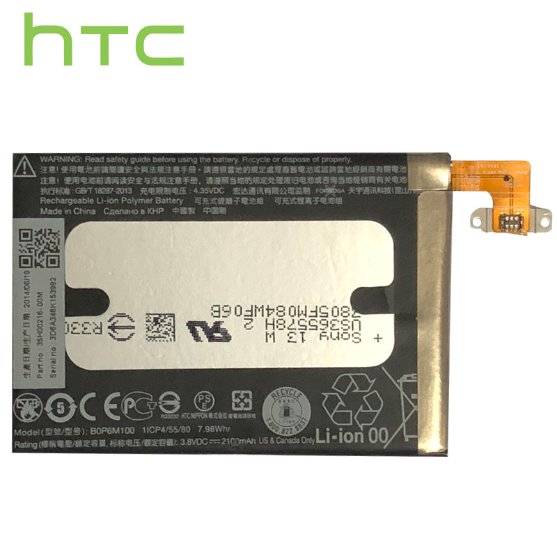 HTC Original B0P6M100 Battery for HTC one mini2 one mini 2 battery 2100mah Cellphone New Tested in Mobile Phone Batteries from Cellphones Telecommunications