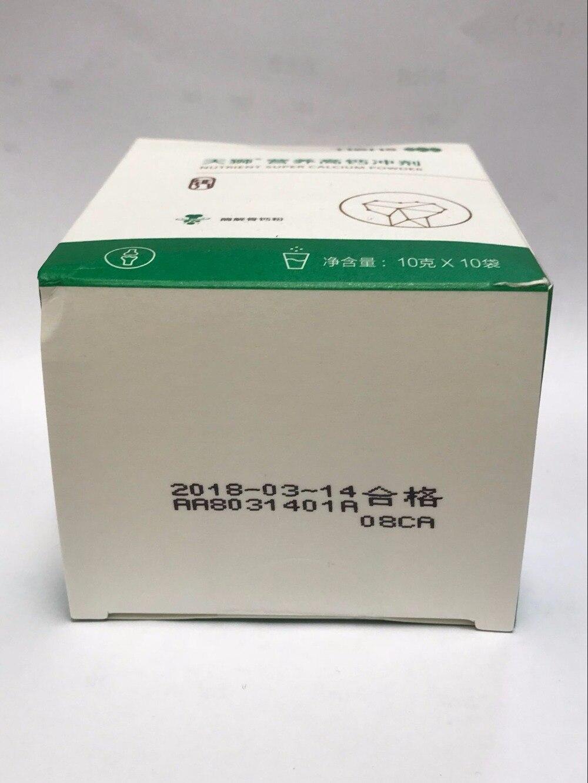 Genuine Tien.s 1 Box of Nutrient Super Calcium Sports Nutrition