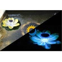 Плавающий Лотос солнечной энергии ночник светодиодный энергосберегающий цветок лампа для Садовый бассейн, пруд фонтан украшения SF66
