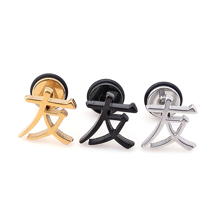 Chinese letter earrings cool friendship ear stud body piercing jewelry gold black silver 1 pair
