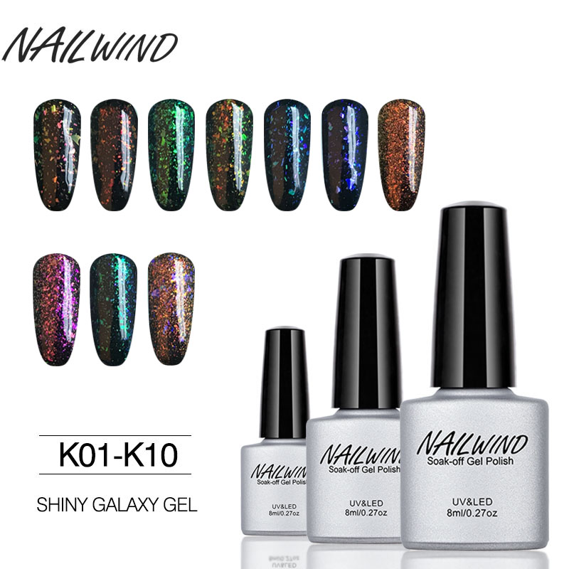 Gelaxy Gel Nail Polish: Aliexpress.com : Buy NAILWIND 8ML Shiny Galaxy Gel Nail
