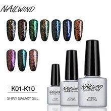 NAILWIND 8 мл Блестящий Гель-лак для ногтей Galaxy, верхнее Базовое покрытие, лак для дизайна ногтей, Полупостоянный УФ гель-блеск