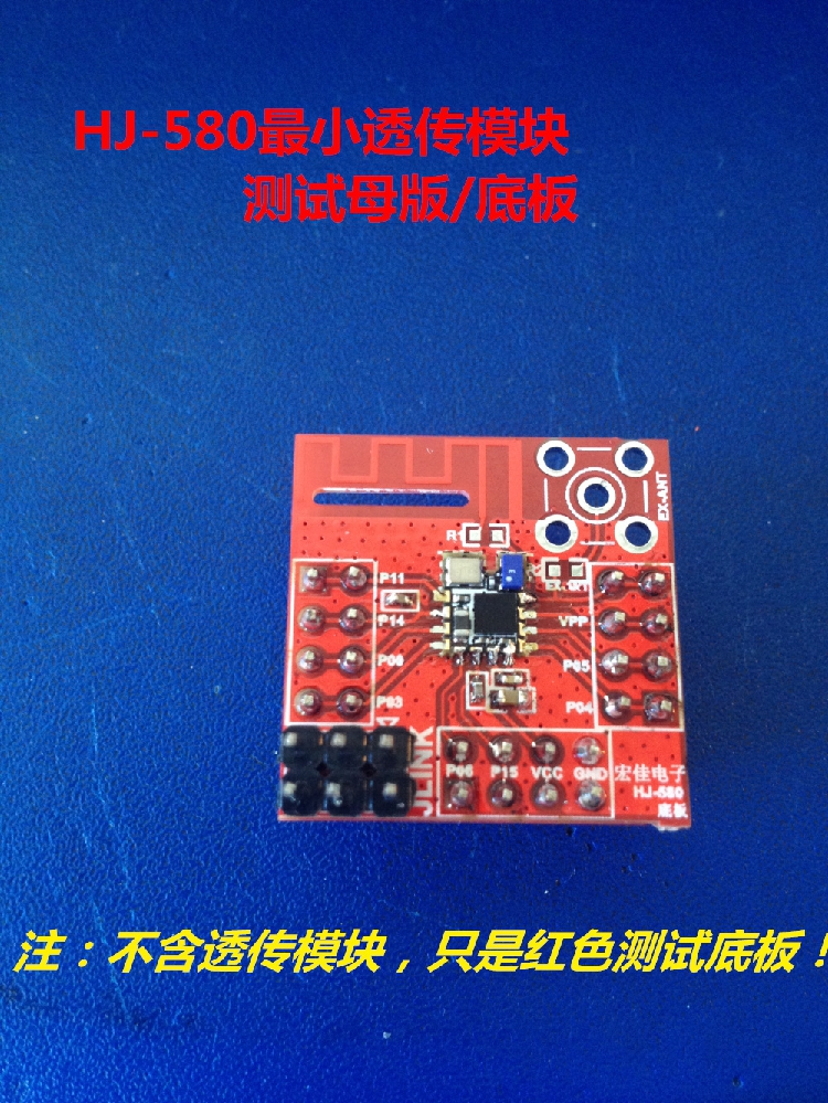 все цены на HJ-580 minimum BLE serial transmission block DA14580 test master board онлайн