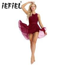 女性バレエダンス体操レオタードチュチュドレス大人女性バレエダンスウェアバレリーナダンサーバレエシフォン実行ドレス