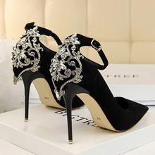 e8e135b23 POADISFOO Mulheres Elegantes Bombas de Cristal sexy fino super alta sapatos  de camurça boca rasa apontou strass único sapato. DS.