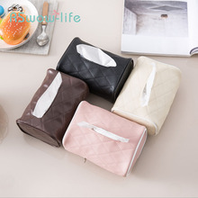 Leather Tissue Box Simple Living Room Napkin Storage Car Household Products