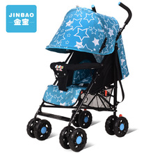 Jin Bao baby stroller baby stroller ultra portable umbrella car shock absorber factory direct supply of quality and quantity