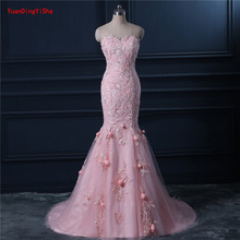 YuanDingYiSha Court Train Mermaid Wedding Dress
