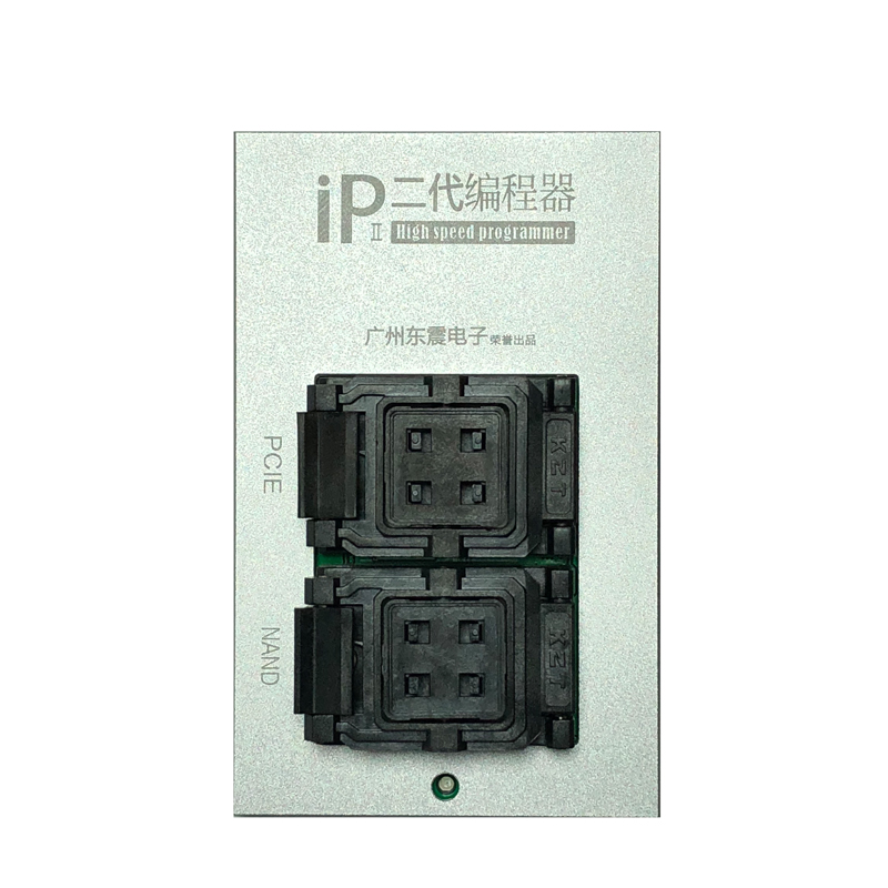 NEW IP BOX 2 High Speed Programmer IPBOX2 Hard Disk for iPhone 4S/5/5C/5S/6/6p/6s/6sp/7/7p PCIE for Memory Upgrade free shipping автомобиль iphone 6 plus iphone 6 iphone 5s iphone 5 iphone 5c универсальный iphone 4 4s мобильный телефон iphone 3g 3gs держатель