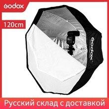 Godox المحمولة 120 سنتيمتر/47.2in المثمن الفوتوغرافي Softbox مظلة برولي العاكس للاستوديو ستروب Speedlight فلاش