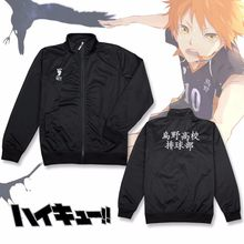 Anime Haikyuu Cosplay Jas Haikyuu Zwart Sportkleding Karasuno High School Volleybal Club Uniform Kostuums Jas(China)