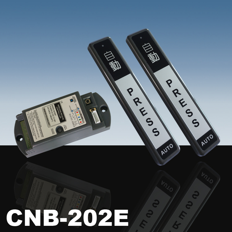ФОТО AC/DC 12-36V automatic gate door wireless door remote control switch exit push button