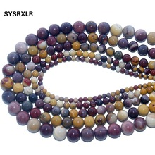 Wholesale Natural Stone Egg Yolk Round Loose Beads For Jewelry Making Diy Bracelet Necklace Material 4 6 8 10 12 MM Strand 15''