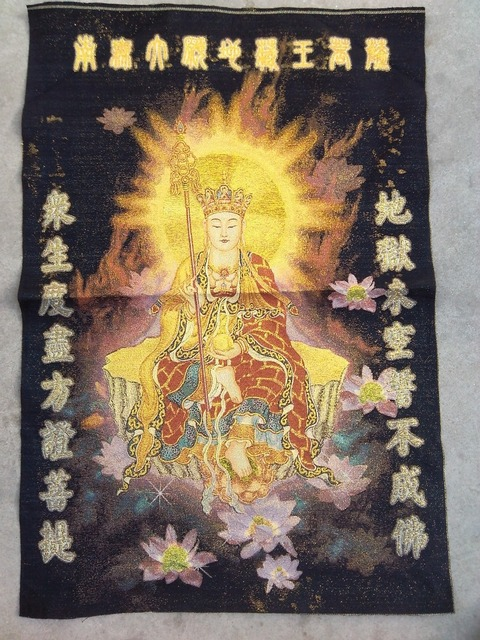 China Tibet Unique Silk Embroidery Tang Card Brocade Painting Earth Impressive Brocade Home Decor Decoration