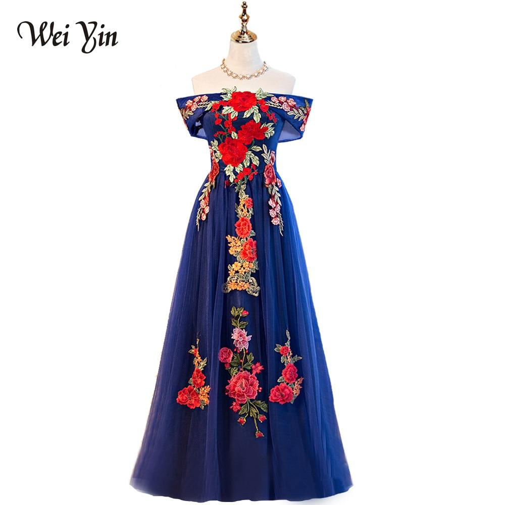 WEIYIN Women Evening Dress Multicolor Short Sleeve Strapless A-line Long Dress Formal Party Prom Dress Vestido weiyin458FA