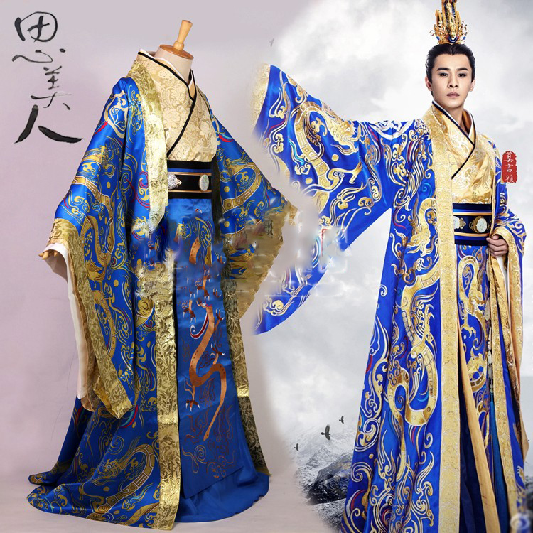 Blue Full Embroidery Hanfu Costume Emperor HuaiWang Of Chu Emperor Costume For 2016 Newest TV Play Si Mei Ren Song Of Phoenix