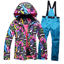 Free shipping Outdoor font b Women s b font ski suit and Men windrpoof set skiing