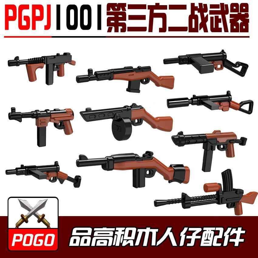 Building Blocks Brick MOC Weapon Pack Military Swat Police Gatling GUN  Arms WW2 World War  Toys Compatible With legoeINGlys