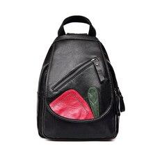 Новая мода Винтаж листьев шить рюкзак из мягкой кожи многофункциональный Рюкзаки мешок Отдых в груди Для женщин кожа Рюкзаки
