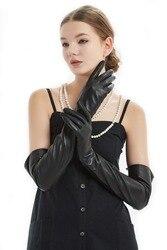 Gants classiques unis et souples 60cm(23.6 ) | Longs en cuir de mouton pour soirée et opéra, gants longs noirs