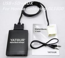 Yatour Car Audio MP3 player สำหรับ Honda Goldwing GL1800 USB SD AUX Digital Music Changer อะแดปเตอร์