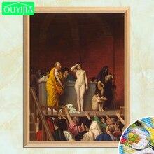 """Всемирно известная картина """"Рынок рабов в Риме"""" 5D DIY Алмазная картина полная квадратная Алмазная вышивка распродажа Стразы Pic"""