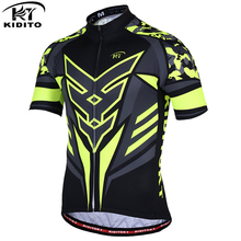 KIDITOKT Flour Yellow Pro Cycling Jersey Summer Quick-Dry Bicycle Clothes Mountian Bike Wear Cycling Bicycle Clothing