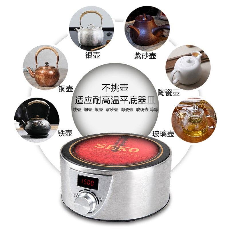 Neue Q9 Smart Tee Herd Elektrische Induktion Herd Multi funktionale Mini Induktion Tee Topf Wasser Kochen Reise Kaffee Wasser heizung - 5