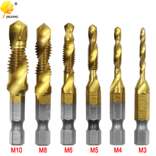 6Pcs M3-M10 Hex Shank Titanium Plated HSS Screw Thread Metric Tap Drill Bits
