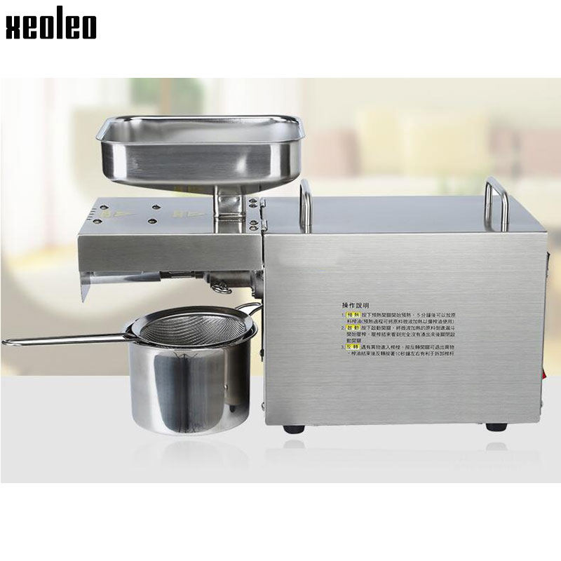 Xeoleo Home use Oil presser Stainless steel Cold&Hot Oil press machine Peanut oil maker 220V/110V suitable for Sesame/Almond
