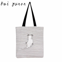kai yunon Women Striped Napping Cat Shoulder Bag Shopping Bag Travel Bag Sep 7