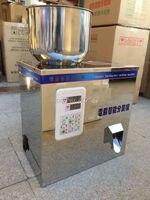 FZ 100 Frete Grátis  Novo Estilo de 2 100g de Pesagem e máquina De Enchimento de pó  arroz  amendoim  chá  tablet|machine for|machine machinemachine filling -