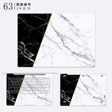 Vinyl Decal Laptop Sticker for Xiaomi Mi Notebook Air 12.5 13.3 Pro 15.6 Laptop Skin Cover for Xiaomi Gaming Notebook 15.6 inch xiaomi mi gaming laptop