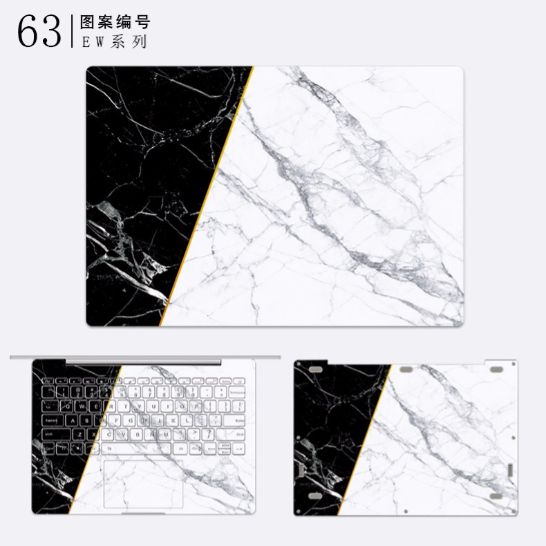 Vinyl Decal Laptop Sticker for Xiaomi Mi Notebook Air 12.5 1