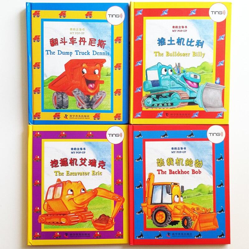 Mon POP-UP Garçon de Véhicule Préféré Histoire Livres 4 Pcs/ensemble Bilingues Livres pour Enfants/enfants Anglais et Chinois Relié