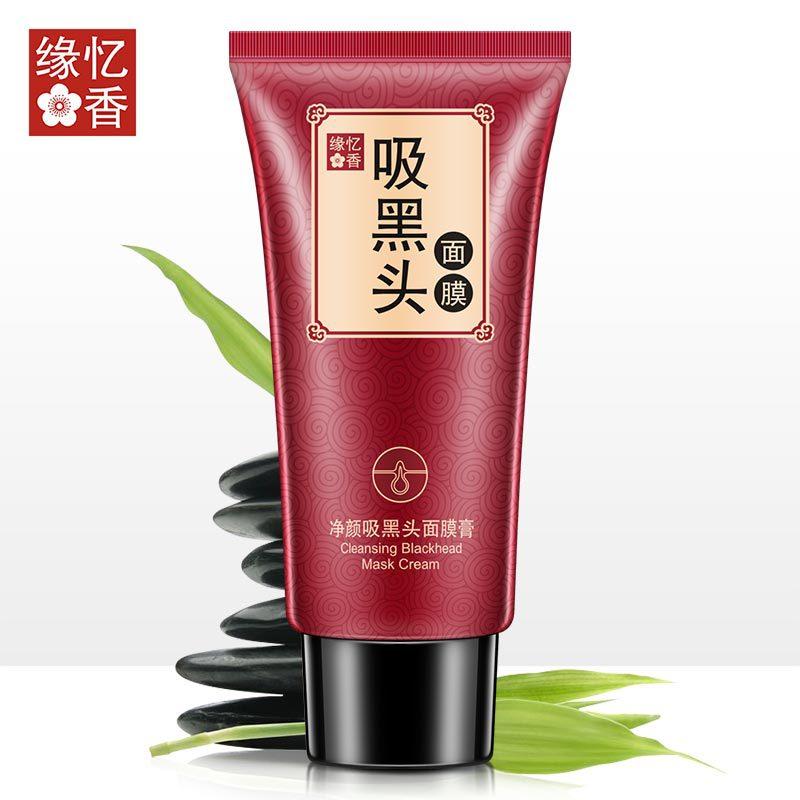 2018 NEW Cleansing Blackhead Deep Clean Cream Dots Black Points Tear Mask skin care
