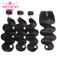 Aliballad Brazilian Body Wave Hair Weave 3 Bundles With Closure 4x4 Inches Middle Part Non Remy Human Hair Bundles With Closure