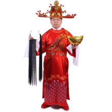 new arrival happy new year Chinese ancient classic embroidery red suits story stage costumes CAI SHENYE